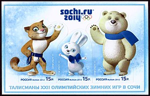 2014 Winter Olympic and Paralympic Games mascots - The three mascots of the Winter Olympics 2014 depicted on Russian stamps.