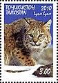 Stamps of Tajikistan, 2010-11.jpg