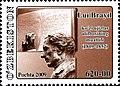 Stamps of Uzbekistan, 2009-01.jpg