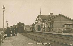 Station Gorskaya St Petersburg old.jpg