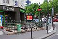Station métro Faidherbe-Chaligny - 20130627 162314.jpg