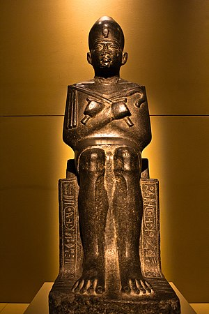 Merhotepre Sobekhotep - A seated Statue of Merhotepre Sobekhotep V from the Cairo Museum, on display at the King Tut exhibit in Seattle. It clearly bears both his royal names.