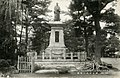 Statue of SANAI HASHIMOTO in FUKUI.jpg