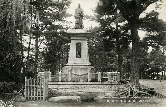 福井 戦前の橋本左内像 Wikipediaより