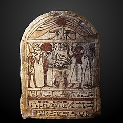 Stele of Padimehyt and his wide worshiping Ra-Horakhty-E 13067