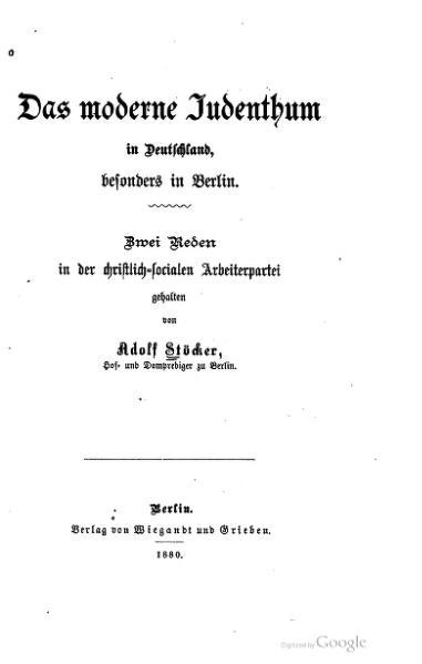 File:Stoecker Zwei Reden.djvu