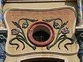 Stork House Detail 4.JPG