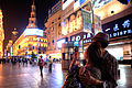 Streets of Shanghai at night, China, East Asia-4.jpg