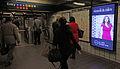 Subway Station Digital Advertising Screens (13251201894).jpg