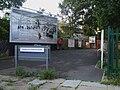 Sudbury & Harrow Road stn entrance.JPG
