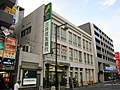 Sumitomo Mitsui Banking Corporation Kameido Branch.jpg