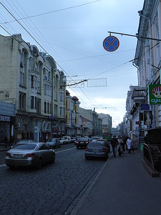 Kharkiv - Sumska Street is the main thoroughfare of Kharkiv
