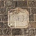 Sundial église Saint-Matthieu de Salers.jpg