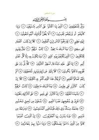 Sura83.pdf