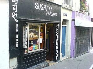 Restaurant Japonais Avenue De La Republique Marcq En Baroeul