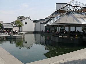 Suzhou Museum - new part of Suzhou Museum (2010)