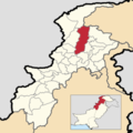 Swat District, Khyber Pakhtunkhwa.png