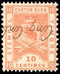 Switzerland Bern 1893 revenue 10c - 52 VII-93 2-K.jpg