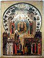 Synaxis of the Theotokos (Kirillo-Belozersk).jpg