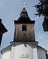 Szent Kereszt felmagasztalása kápolna, deszkaépítmény és zsindellyel fedett torony, 2018 Paks.jpg
