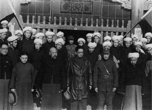 T. V. Soong - Soong at a mosque in Xining, Qinghai.