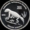 TM-1996-500manat-Eublepharis-b.png