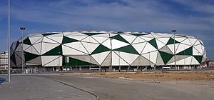 Konya Büyükşehir Stadium - Image: TORKU ARENA panoramio