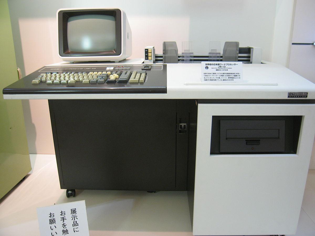 TOSHIBA JW-10.JPG?key=b184abe5bac2e6342ed79cc616474dfd