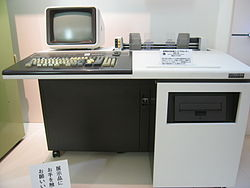 TOSHIBA JW-10.JPG