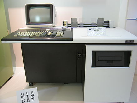 Toshiba JW-10 stand-alone word processor, released 1978 TOSHIBA JW-10.JPG