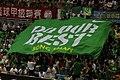 TPE-SSSH Do-Our-Best flag at HBL 20090322.jpg