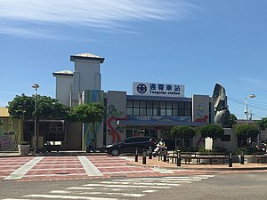 TRA Tongxiao Station 20150404 (cropped).jpg