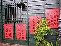 TW 台灣 Taiwan 新北市 New Taipei 瑞芳區 Ruifang District 九份老街 Jiufen Old Street August 2019 SSG 56.jpg