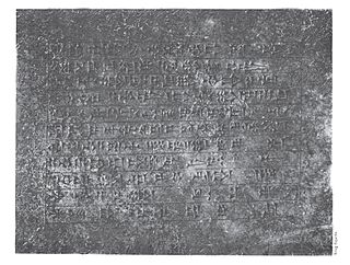 Kashtiliash IV