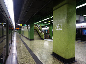 Tai Wo Hau Station 2013 part4.JPG