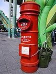 Taipei Expo Farmer's Market mailbox 20190511.jpg