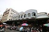 台東市中央零售市場