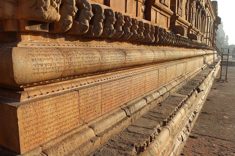 Tamil Inscriptions in Thanjavur Brahadeeshwara Temple written 1000 years ago