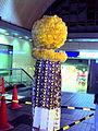 Tanabata Kusudama 2011.jpg