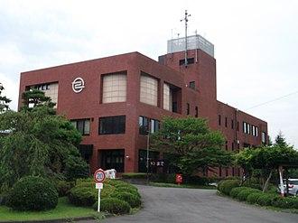 Tanagura, Fukushima - Tanagura Town Hall
