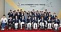 Team Korea Rio Paralympic 12 (29886521582).jpg