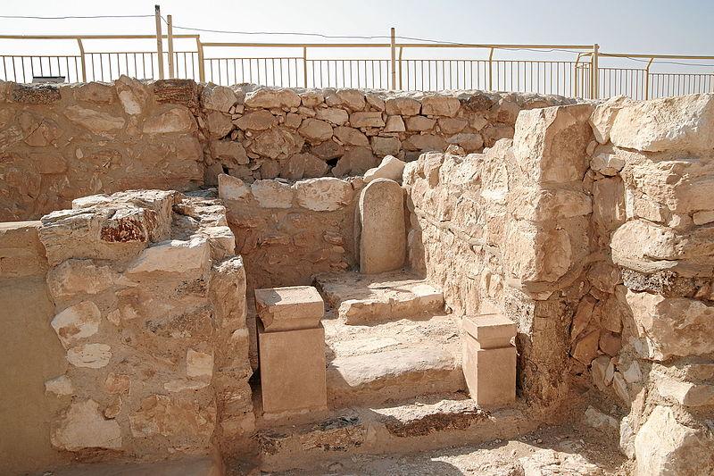 Tel-arad-heiligtum-allerheiligste.JPG