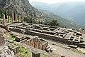 Temple of Apollo in Delphi 01.jpg