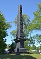 Terespol - Monument to the construction of the Brest Highway.jpg
