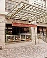 The Brandy Library, Manhattan, New York City. (4060795366).jpg
