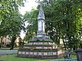 The Burdett Coutts Memorial Sundial, St Pancras Gardens, London - geograph.org.uk - 1462101.jpg