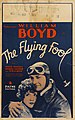 The Flying Fool window card 1929.jpg