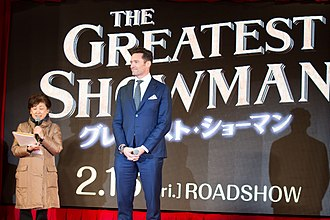 The Greatest Showman - Hugh Jackman at the film's Japanese premiere on February 13, 2018