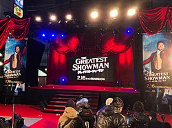The Greatest Showman Japan Premiere Red Carpet (38435528300).jpg