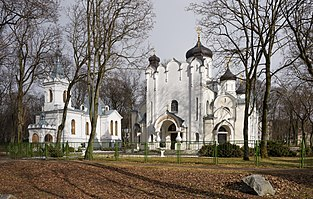 Holy Resurrection Orthodox Church, Kaunas
